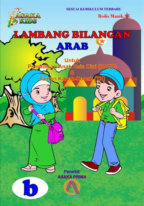 Majalah Gogirl 43 Murah buku paud buku tk majalah paud tk ape penerbit asaka prima tangerang www asakaprima