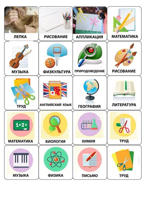 language da pin by alena p on пексы russian language