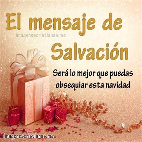 de navidad cristianas mensajes de navidad cortos mensajes de navidad frases cristianas de navidad bonitas imagenes cristianas