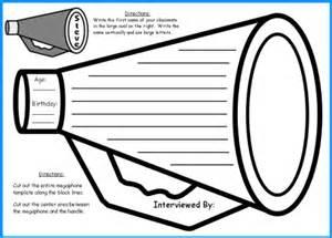 cheer megaphone template classmate megaphone templates back to school