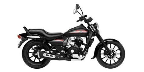 bajaj bike avenger mileage bajaj avenger 150 price check november offers
