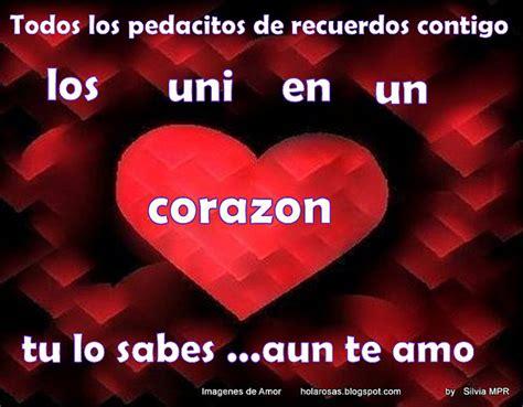 frases de amor con corazones y rosas frases de amor imagenes im 225 genes de corazones con frases de amor 2014