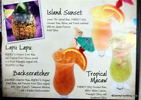 review tambu lounge in disney polynesian resort
