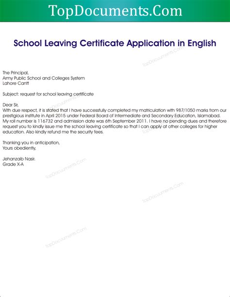Leaving Certificate Application Letter For College Application For School Leaving Certificate In