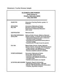 Resume Job Objective Teacher by Science Teacher Resume Objective Http Www Resumecareer