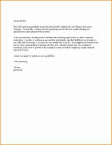 Acceptance Letter Email Acceptance Letter For Best Business Template