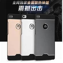 Casing Huawei Ascend P8 Nillkin Frosted Back Cover P8 Lite Price Harga In Malaysia Wts In Lelong