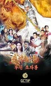 download film god of war full sub indo 68 best ideas for the house images on pinterest cinema