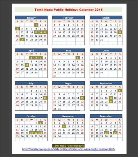 Calendar 2018 Tamil Nadu Holidays Tamil Nadu India Holidays 2015 Holidays Tracker