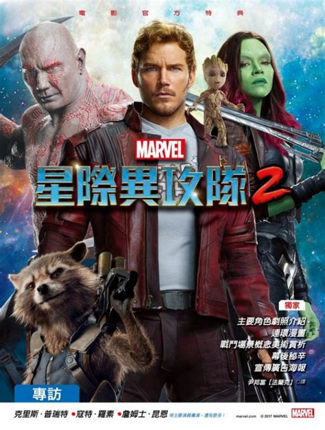 Dvd Guardians Of Galaxy Vol 1 guardians of the galaxy vol 2 dvd release date redbox