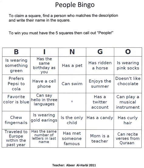 breaker bingo card template bingo card my teaching journey professional sles