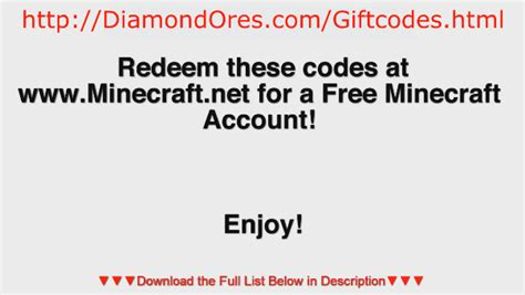 Minecraft Gift Code Giveaway 2014 - free minecraft gift codes