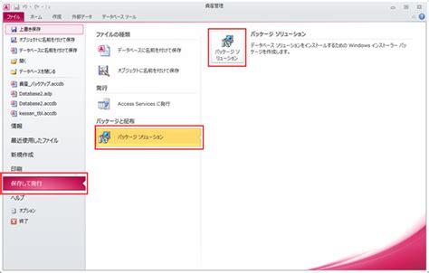 access 2003 developer extensions download full windowsgreat
