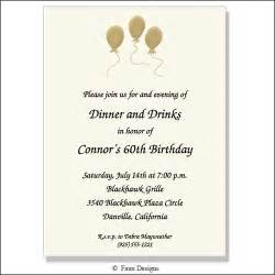 gold balloons birthday party invitations gold