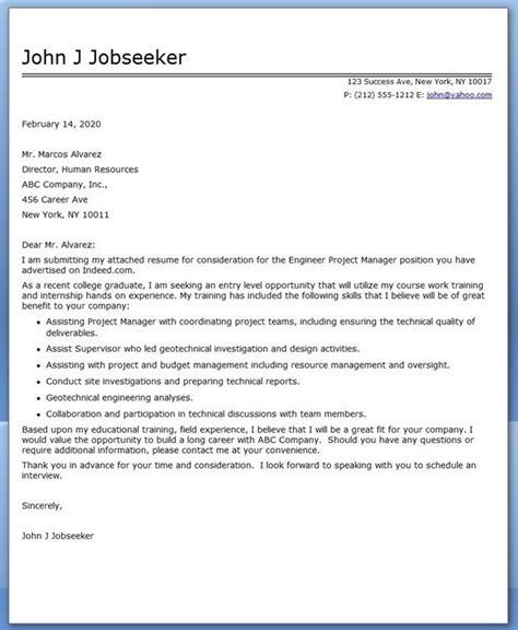 cover letter engineer project manager career