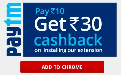 mysmartprice apk paytm mysmartprice offer pay rs 10 and get rs 30 only for pc users android century