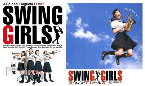 swing girls ost swing girls ost 28 images swing girl s guitar ost