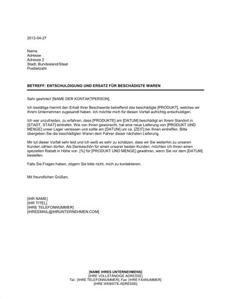 Angebot Vob Muster Entschuldigung Und Ersatz F 252 R Besch 228 Digte Waren Vorlagen Und Muster Biztree