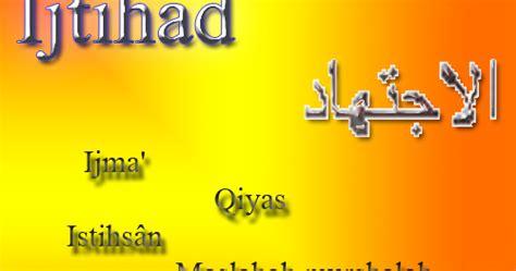 Peran Ilmu Hadis Dalam Pembinaan Hukum Islam ijtihad dan fungsi hukum islam dalam kehidupan masyarakat goresan ilmu