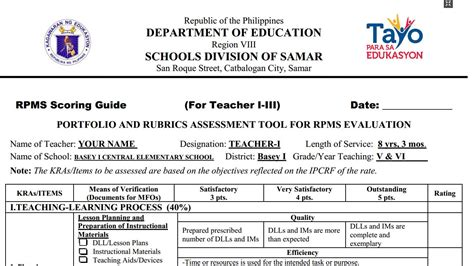 Sample Examination Form Examination guidelines on the establishment and implementation of the