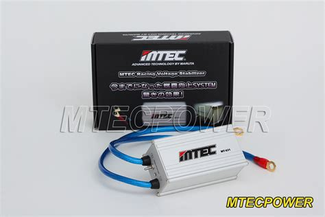 Jual Power Conditioner Vs Stabilizer by Mtec Racing Voltage Stabilizer Gas Saver For All Cars Ebay