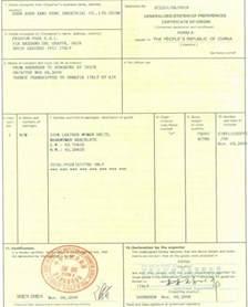 doc 550712 blank certificate of origin form