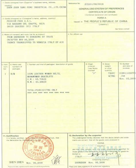 certificate of origin for a vehicle template certificate of origin vehicle vehicle ideas