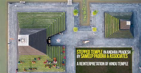 stepped temple  andhra pradesh  sameep padora