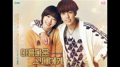 download mp3 taeyeon closer ost to the beautiful you taeyeon snsd 태연 if 만약에 to the beautiful you mp3