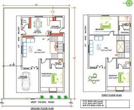 200 sq yard home design 200 sq yards duplex plan west facing joy studio design