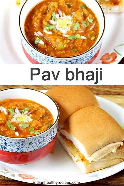 pav bhaji masala recipe pav bhaji recipe how to make pav bhaji swasthi s recipes