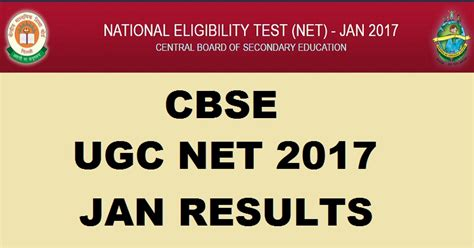 ugc net result jan 2017 expected to be declared on 15th