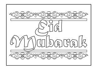 Eid Card Template by A Great Way Of Personalising Greeting Cards Is To Make