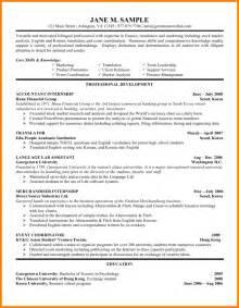 garment merchandiser sle resume hospital administrative assistant sle resume