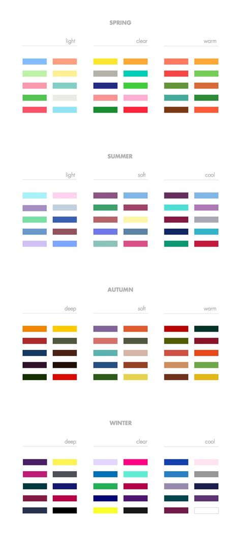 color me beautiful quiz color me beautiful color quiz what season are you color me