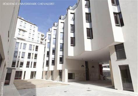 A la recherche d'un logement étudiant sur Paris en dernière minute?