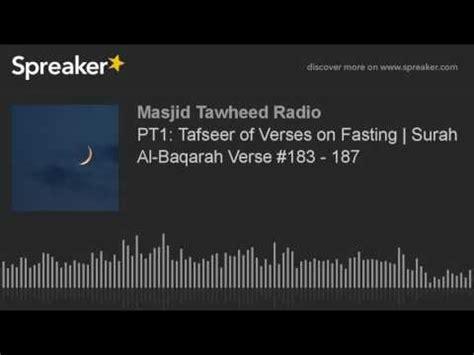 verses on fasting speaker abu muhammad al maghribee category