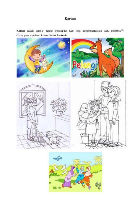 Komik Sepakbolaria 1 Karya Nunk gambar ilustrasi kartun karikartur komik dan ilustrasi karya sastra