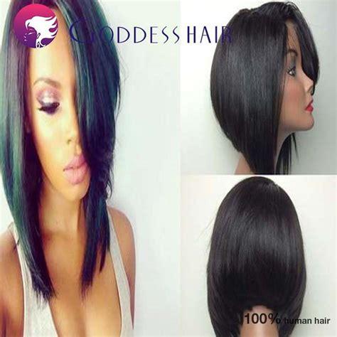 glueless full lace wig brazilian virgin hair bob lace new 2015 lace front wig glueless full lace wigs 100