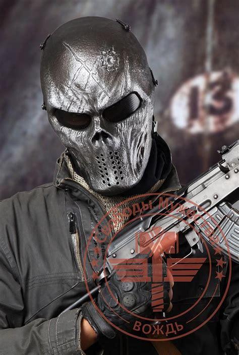 Chiefs Tactical Mask Mandrake mandrake masks camo tactical outdoor shooting