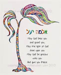 Tree blessing for children with hebrew name giclee print