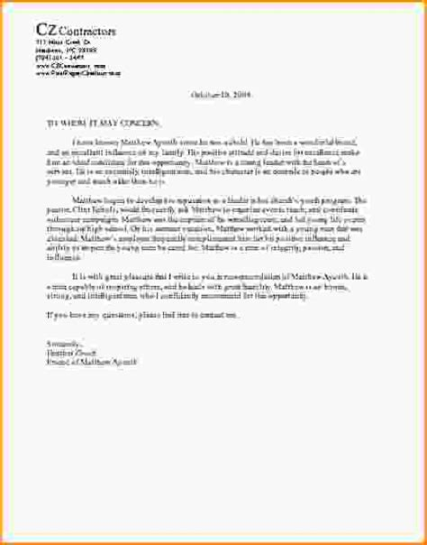 Recommendation Letter Format For Loan 5 Sle Personal Reference Letter For A Friend Loan Application Form