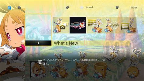 new themes god new ps4 themes free sword art online god eater theme