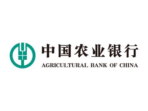 agricultural bank of china abchina logo logok