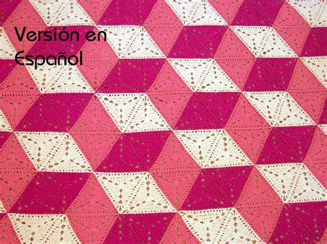 3D illusion blanket Crochet Pattern. SPANISH VERSION. Stacked