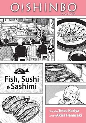oishinbo a la carte 846792442x oishinbo a la carte
