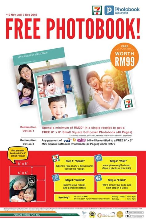 7 Eleven Malaysia Gift Card - 7 eleven free photobook contests events malaysia
