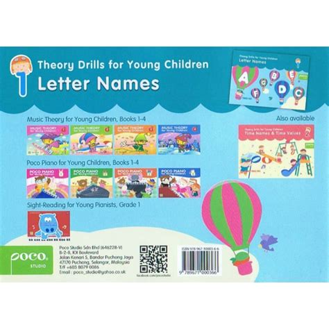 Theory Drill For Children 1 Letter Names theory drills for children 1 letter names