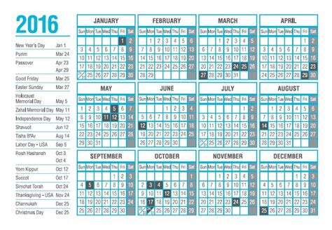 south african school terms and public holidays 2016 south african calendar with holidays search results