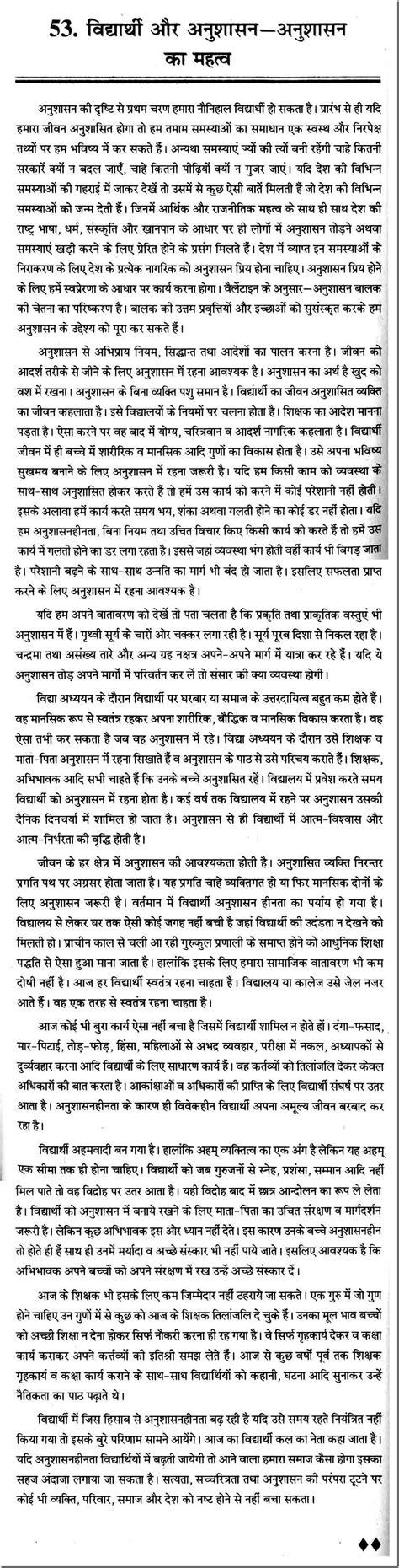 Essay On Mango In Urdu by Essay On Mango In Urdu Bamboodownunder